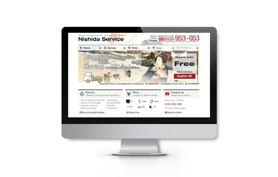 n_service_